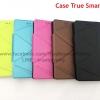 เคส True Smart 5.0 Series Case เคสทรูสมาร์ท 5.0 ซีรี่เคส