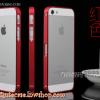 Case iPhone 4/4s iPhone 5/5s ยี่ห้อ Cross-Line 0.7 สีแดง