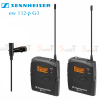 Microphone Sennheiser EW 112P G3 Wireless