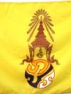 ธง ภปร. ขนาด 60 x 90 cm