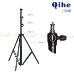 Light Stand Qihe QH-J280B ขาตั้งไฟโช๊คสปริง (280cm)