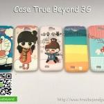 Case True Beyond 3G เคสแข็ง ลายการ์ตูน