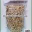 ชาดอกมะลิตูม ขนาด 100 กรัม แก้ฝี แก้ไข้ แก้เสมหะ แก้บิด แก้หวัดคัดจมูก เข้ายาหอม ชูกำลัง ฟรีค่าจัดส่ง thumbnail 4